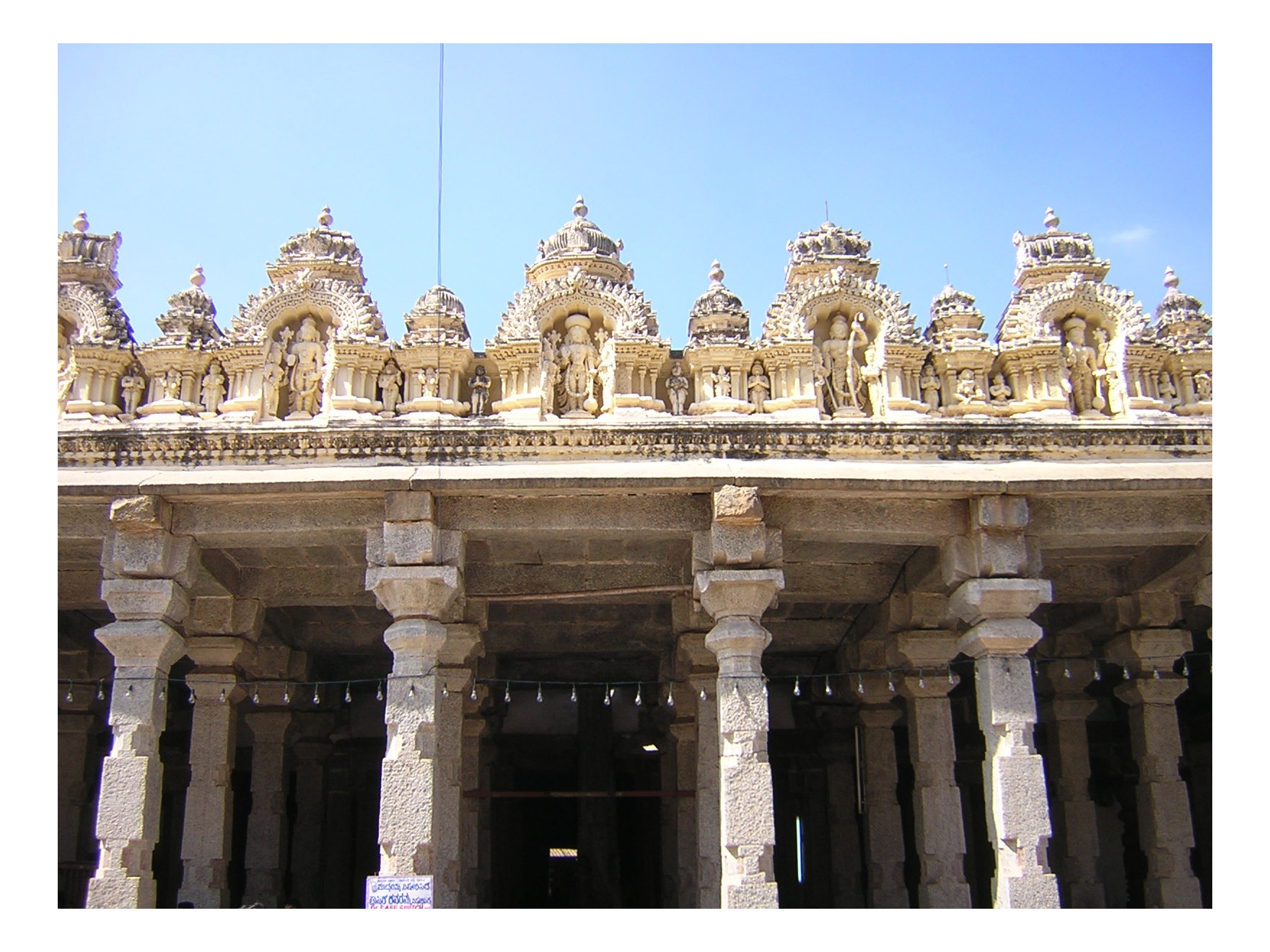 Front view - just before entering the temple